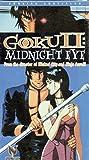 Goku II: Midnight Eye [VHS]