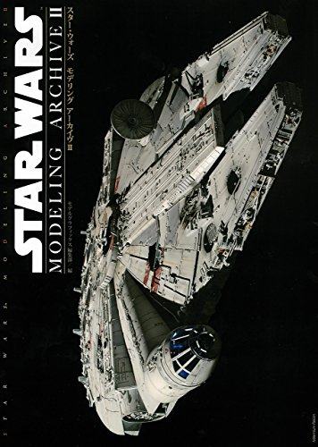 STAR WARS MODELING ARCHIVE II (Japanese Edition) (Bandai Star Wars Clone Trooper Model Kit)