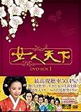 [DVD]女人天下 DVD-BOX1