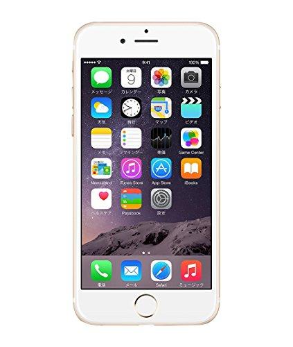 Apple iPhone Gold 128 Verizon