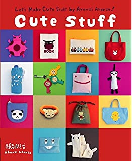Buy Aranzi Aronzo Cute Dolls (Let's Make Cute Stuff) Book Online at