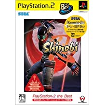 Shinobi (PlayStation2 the Best) [Japan Import]