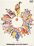 戦闘メカ ザブングル DVD-BOX PART1