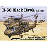 H-60 Black Hawk in action - Aircraft No. 133