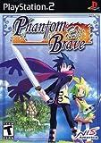 Phantom Brave (Special Edition)