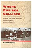 Where Empires Collided : Russian and Soviet Relations with Hong Kong, Taiwan and Macao, Sluglett, Peter, 962996306X