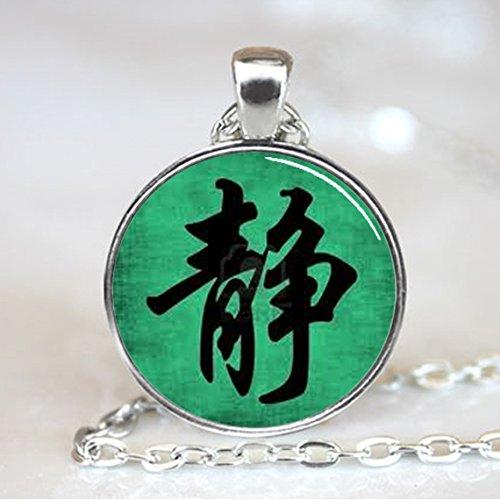 amazon com japanese kanji serenity pendant japanese serenity