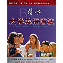 College English Grammar by Bo Bing (For Testing Grammar in CET-4, CET-6, PG Entrance Exam, TOEFL, IELTS) (The...