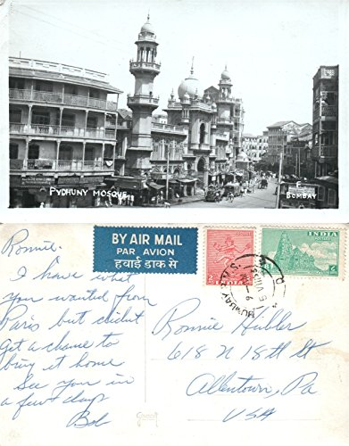 Unbranded BOMBAY INDIA PYDHUNY MOSQUE VINTAGE REAL PHOTO POSTCARD RPPC w/STAMPS