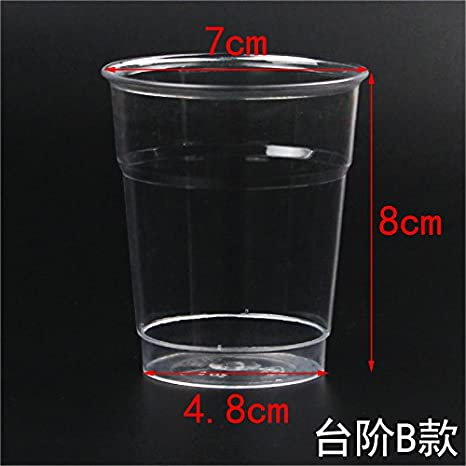TBSB Los Vasos Desechables de 200 ml Vaso de plástico Duro Espeso tazón de Agua Transparente de aviación 100 Pack,200ml Nivel B: Amazon.es: Hogar