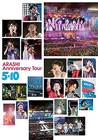 arashi concert download