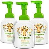 Babyganics Alcohol-Free Foaming Hand Sanitizer, Mandarin, 8.45oz Pump Bottle (Pack of 3)