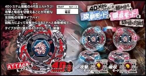 Takara Tomy Metal Beyblade BB108 L Drago Distroy F:S