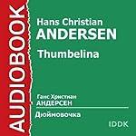 Thumbelina [Russian Edition] | Hans Christian Andersen