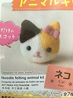 Daiso Japan DIY Animal Key Chain Kit of Wool Felt, Cat