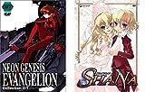 Neon Genesis Evangelion, Collection 0:7 (Episodes 21-23) + Shakugan No Shana Volume 4