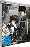 Psycho Pass: The Movie - Limited Deluxe Edition [DVD und Blu-ray] [Limited Edition]