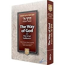 The Way of God = Derech Hashem