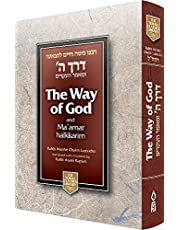 The Way of God = Derech Hashem