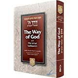 The Way of God: Derech Hashem (Torah Classics Library) (English and Hebrew Edition)