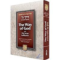 Way of God: Derech Hashem (Torah Classics Library) (English and Hebrew Edition)