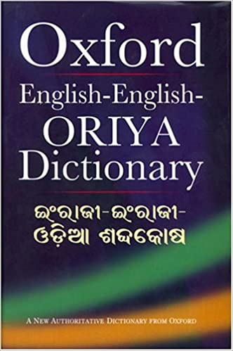 english to oriya dictionary free  pdf