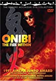 Onibi: The Fire Within