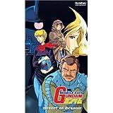 Gundam Ms-08 V.4