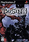 Busin 0: Wizardry Alternative Neo [Japan Import]