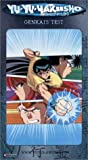 Yu Yu Hakusho: Dark Tournament - Genak [VHS]