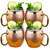 Estilo EST0238B Handcrafted Solid Moscow Mule Mugs, 20 oz, Set of 4, Copper
