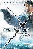 Eye See You (aka D-Tox)