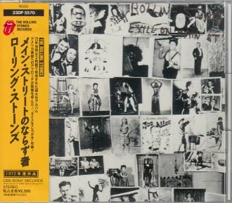 Price comparison product image The Rolling Stones: Exile On Main Street (JAPAN 2nd edition - 23DP-5570)