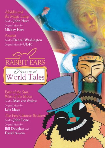 Rabbit Ears Treasury of World Tales: Volume One: Aladdin, Anansi, East of the Sun/West of the Moon, The Five Chinese Brothers by Brand: Listening Library (Audio)