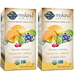 MyKind Organics Certified Organic, Whole Food, Vegan D3 Dietary Supplement 2,000 IU in Delicious Raspberry Lemon with No Added Sugars or Stevia (30 Chewable Tablets) Pack of 2