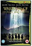 Warriors Of Heaven And Earth [DVD] [2004]