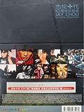 周杰伦 Jay Chou:杰伦十代10周年珍藏版 Jay Chou Ultimate Collection(10CD)