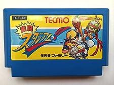 Gekitou Stadium (Famicom) [Nintendo Japan Import]