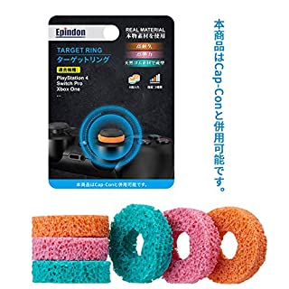 Epindon Target Ring | FPS Aim Assist for PS4 ,Xbox one ,Switch Pro Controller - 3 strength