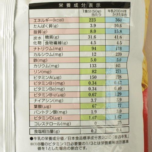 Calbee Calbee fruit granola serial Furughllha 1kgX2 bags by Karubi (Image #3)
