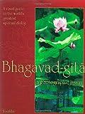 Bhagavad-Gita, Yadubara Das, 1887089438