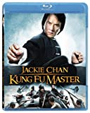 Jackie Chan: Kung Fu Master [Blu-ray] [Import]