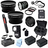 Advanced Professional Kit: for Canon Vixia HF M52 Full HD Camcorder