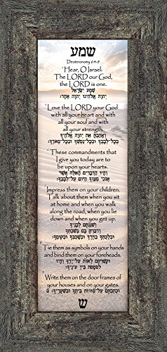 Shema Prayer, Jewish Prayer for the Home, Deuteronomy 6:4-9 with Hebrew translation, 6x12 7749BW by Frames of Mind