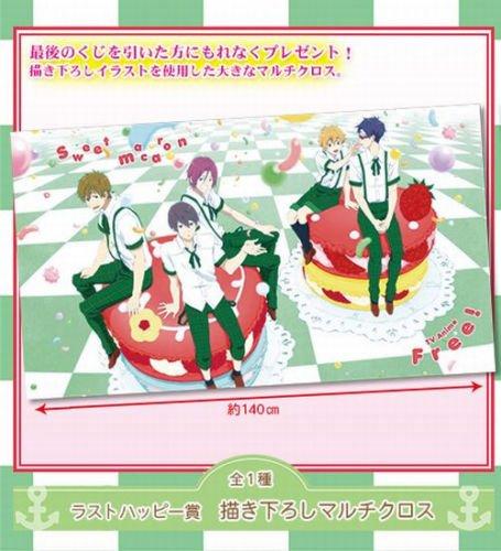 RARE!! Taito Kuji Prize Anime Free! Sweet macaron Multi cross last Happy Award