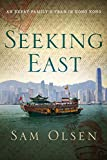 Seeking East: An expat family's year in Hong Kong
