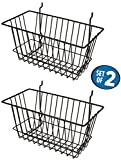 Black Baskets for Slatwall, Gridwall and Pegboard 12'' x 6'' x 6'' (Set of 2)