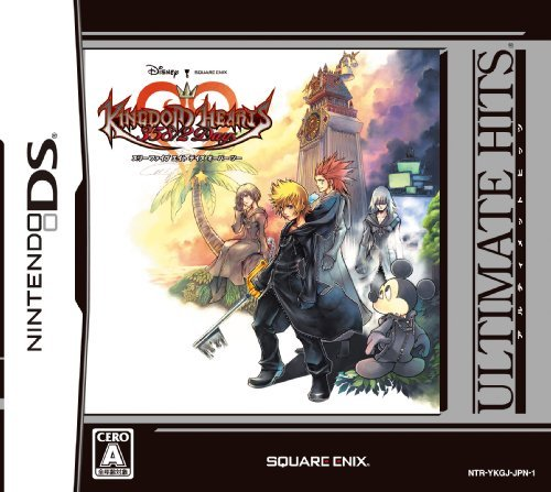 Kingdom Hearts 358/2 Days (Ultimate Hits) [Japan Import] by Square Enix
