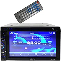 Audiotek - AT-63BT- 6.5 Double-Din AM/FM/MP3/MP4 Playable w/ Bluetooth/USB/AUX/SD/DVD/CD Touchscreen Car Media Player Receiver System