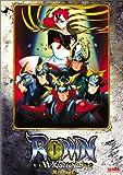 Ronin Warriors - OVA, Volume 2: Message